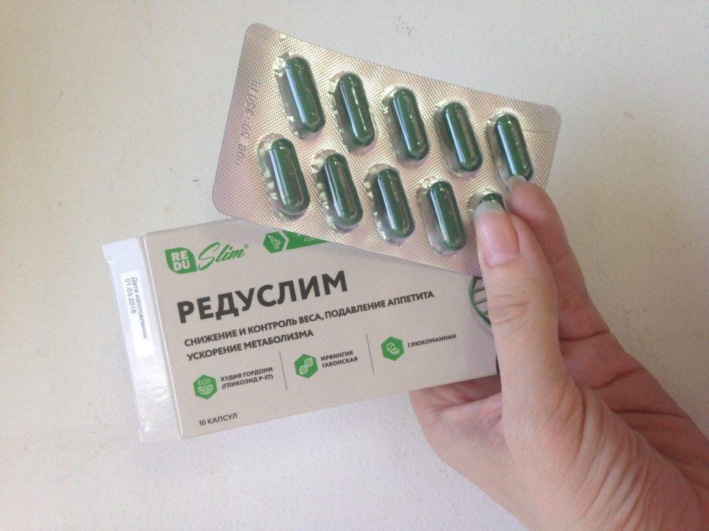 капсулы препарата редуслим