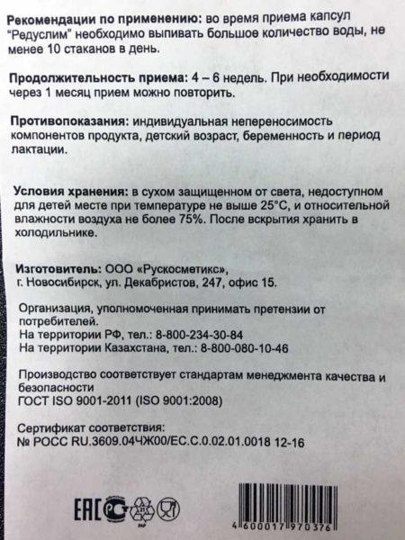 инструкция лист 2